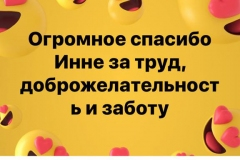WhatsApp-Imageм-2019-07-05-at-12.34